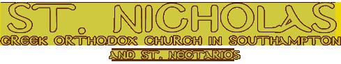 St. Nicholas Southampton – Greek Orthodox Church in the South of England